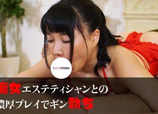 Japanese Hooker