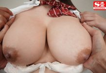 My Neighbour Shion is Going Through Puberty, Has Huge Tits, And Wants To Fuck!