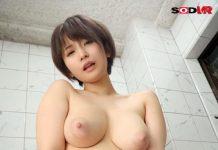 Real Estate Agent Aya