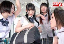 The Bullying School Bus Of Shame VR Video